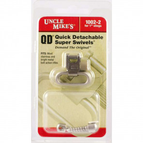 MACHINE SCREW TYPE QD 115 SLING SWIVEL - NICKEL, 1 INCH